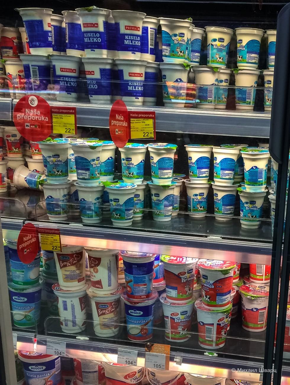 Простые йогурты