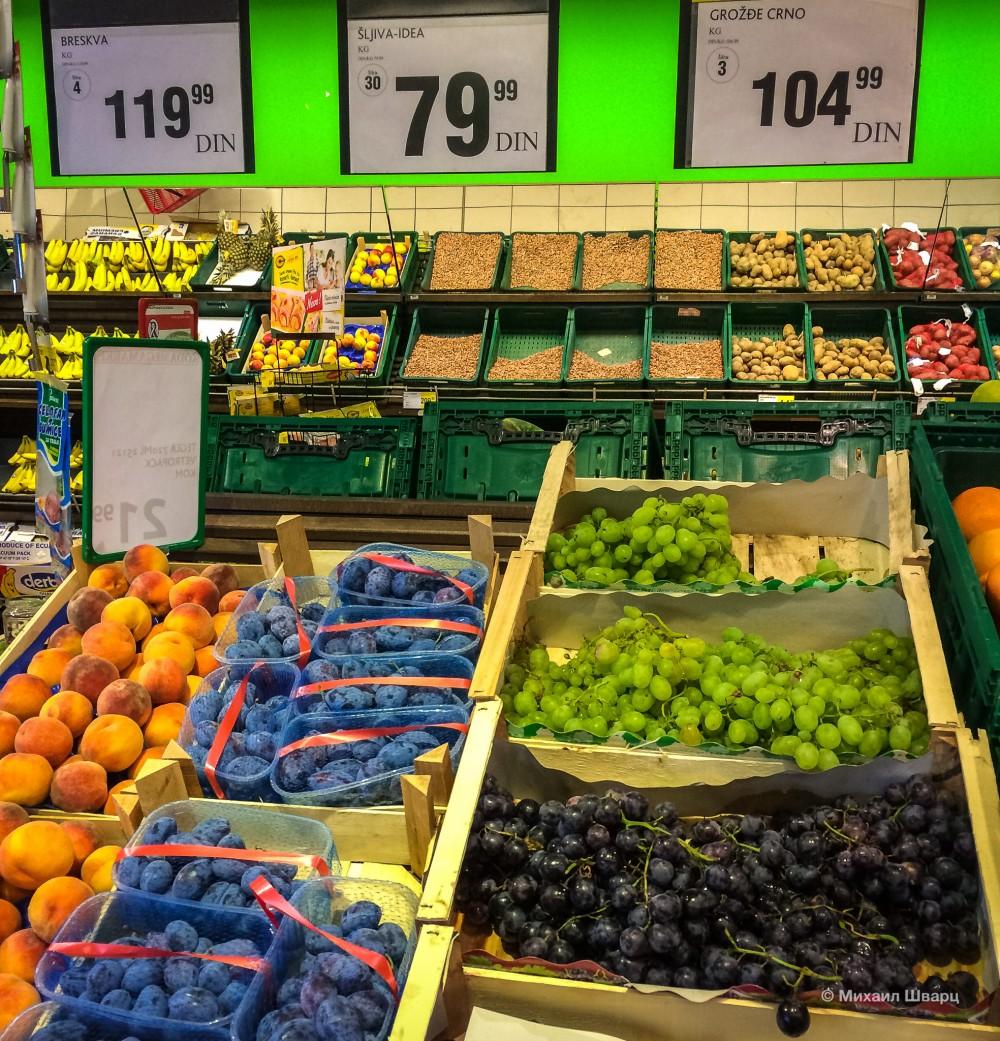 Персики, сливы, виноград