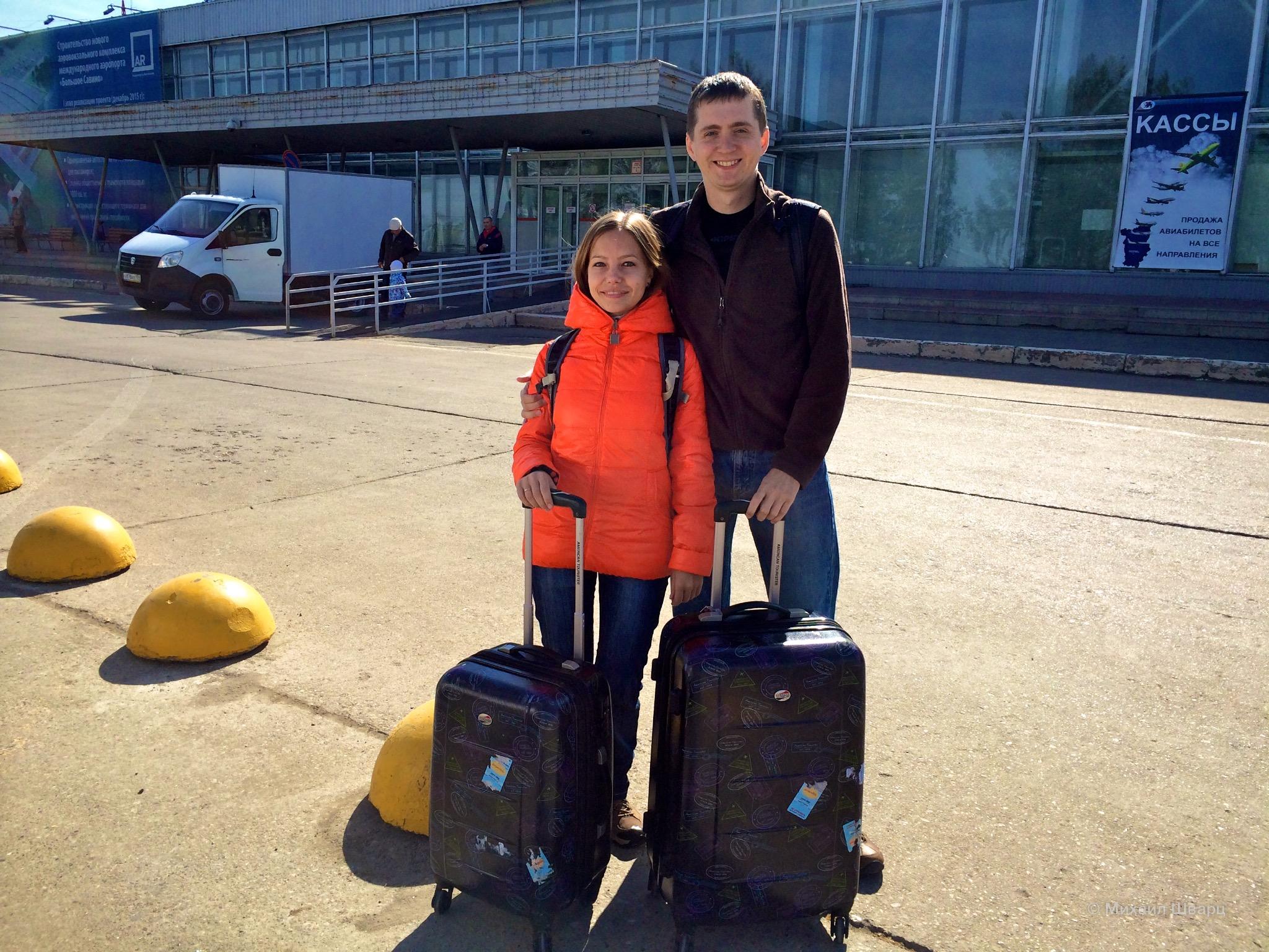 Как мы потеряли багаж и почему не получили страховку