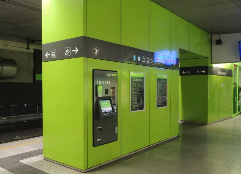Терминал для покупки билетов