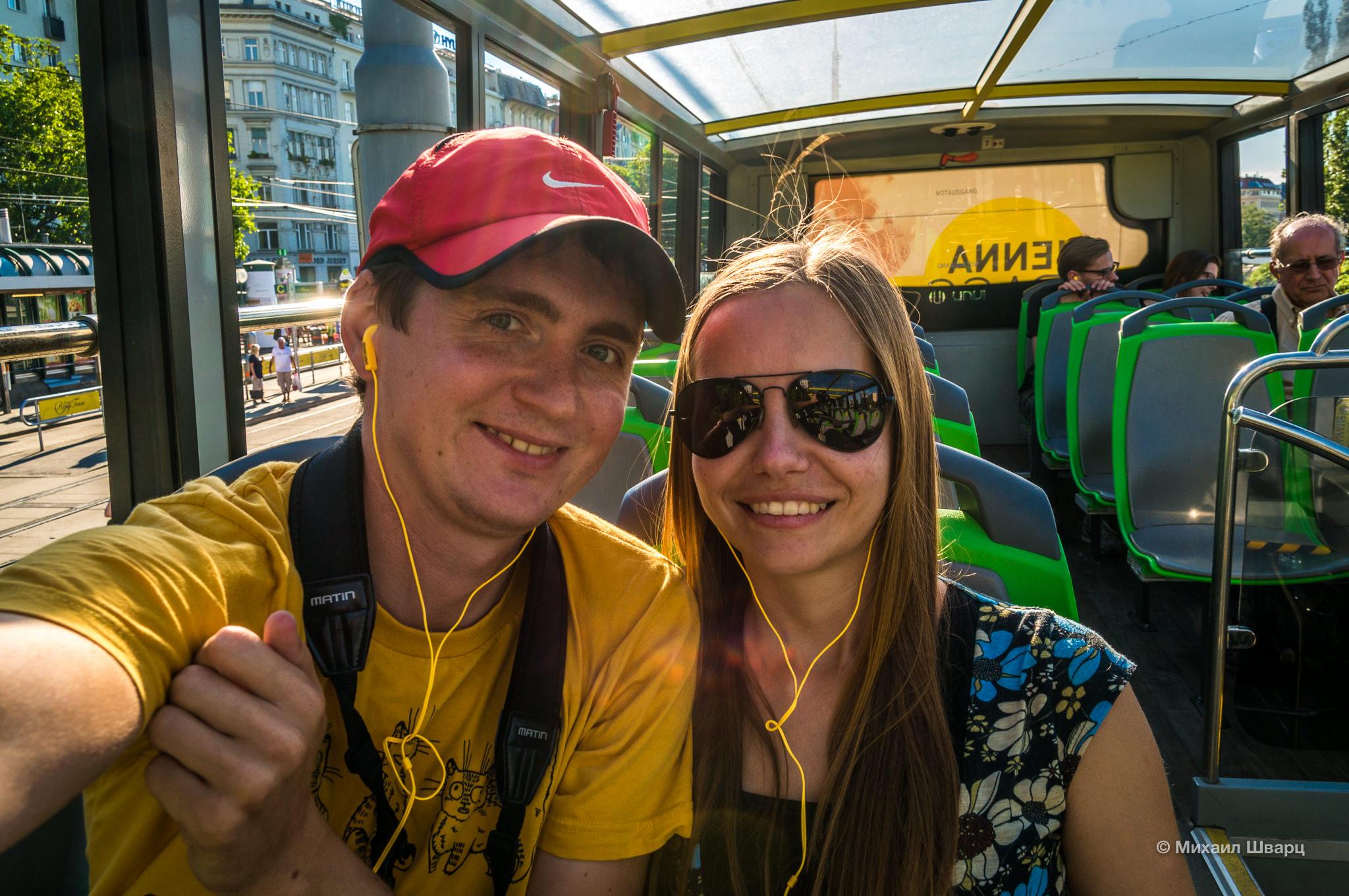 Как мы ездили на двухэтажном автобусе по Вене
