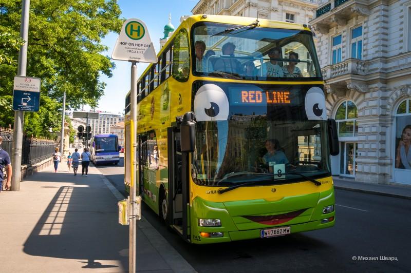 Автобус красной линии