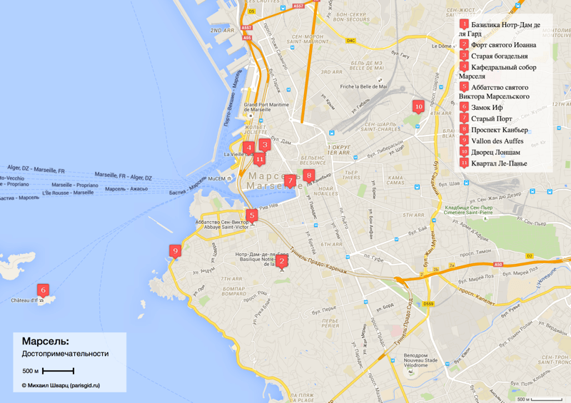 Карта неаполя с достопримечательностями на русском языке скачать бесплатно