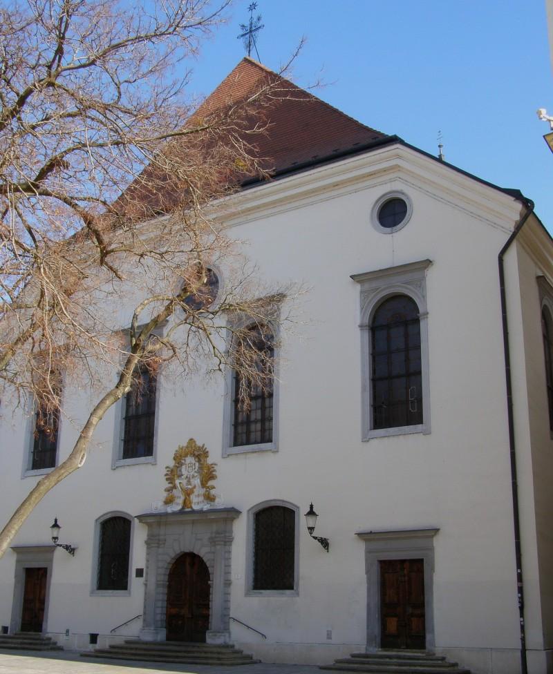 Церковь Наисвятейшего Спасителя