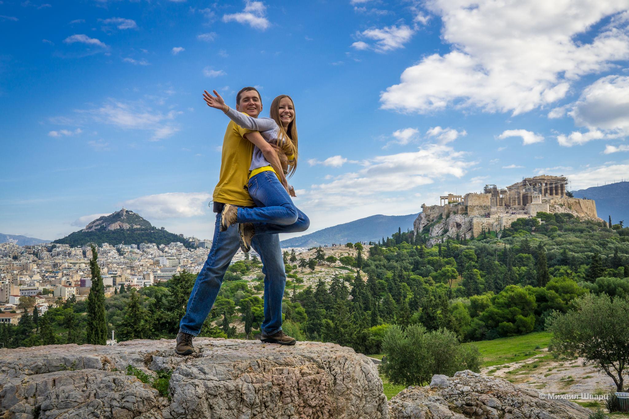 Чё там в Афинах?