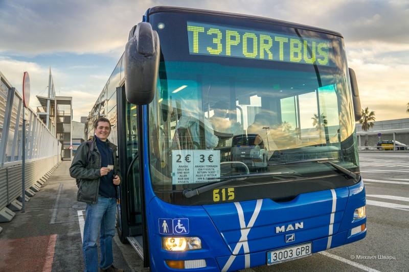 Доехали из порта на автобусе