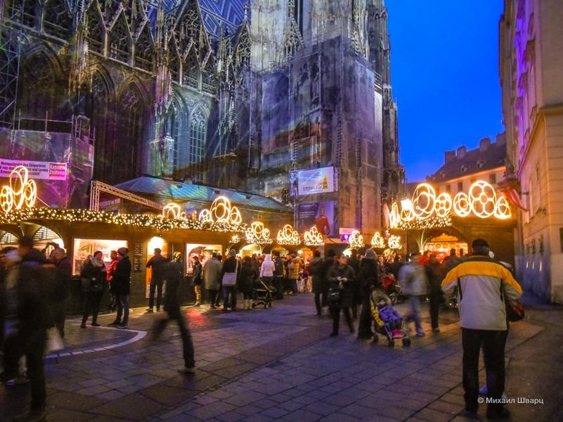 Рождественский базар на Штефансплац
