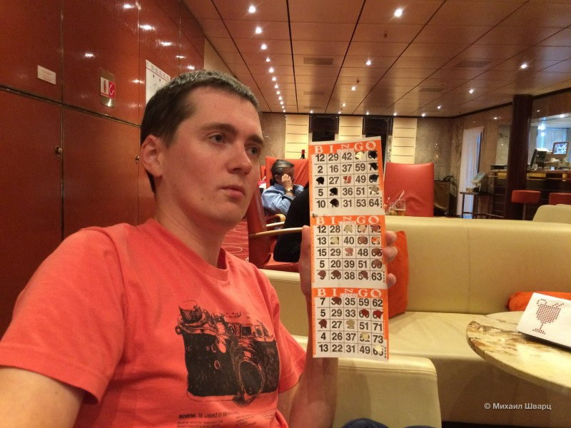 Проиграл €10 в бинго