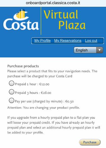 Сколько стоит интернет на борту Costa?