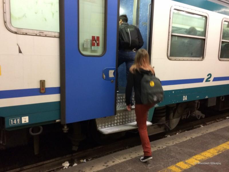 В Генуе почему-то низкая платформа – неудобно