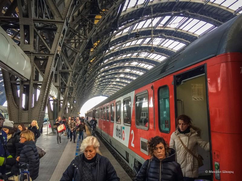 На поезде домчались до Милана