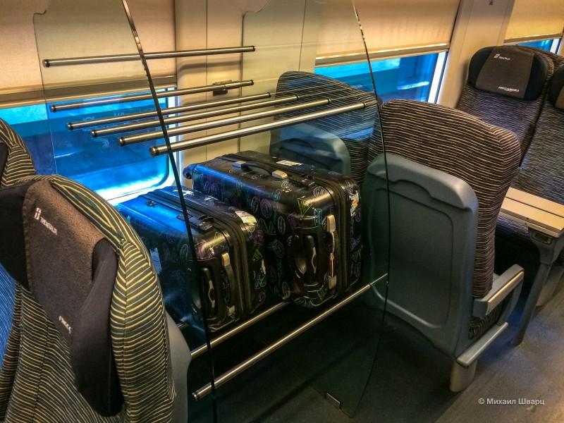 Очень маленький отсек для багажа в центре вагона