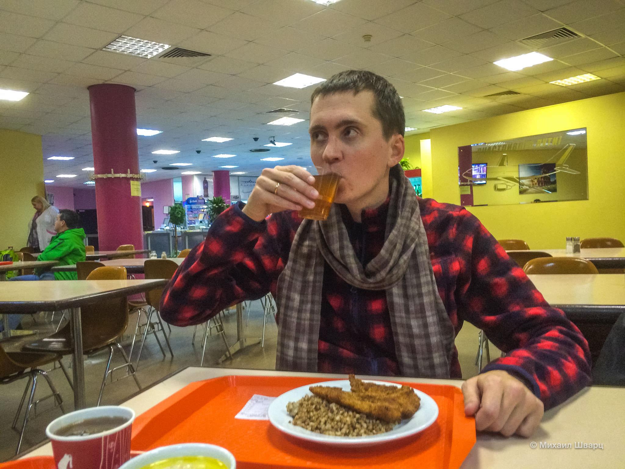 Как пообедать в аэропорту за 322 руб. вдвоем?