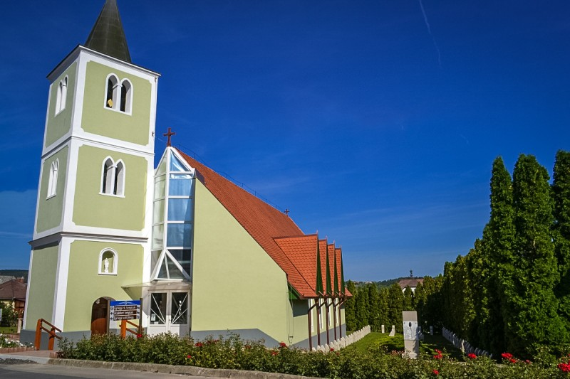 Церковь во имя Сердца Христова