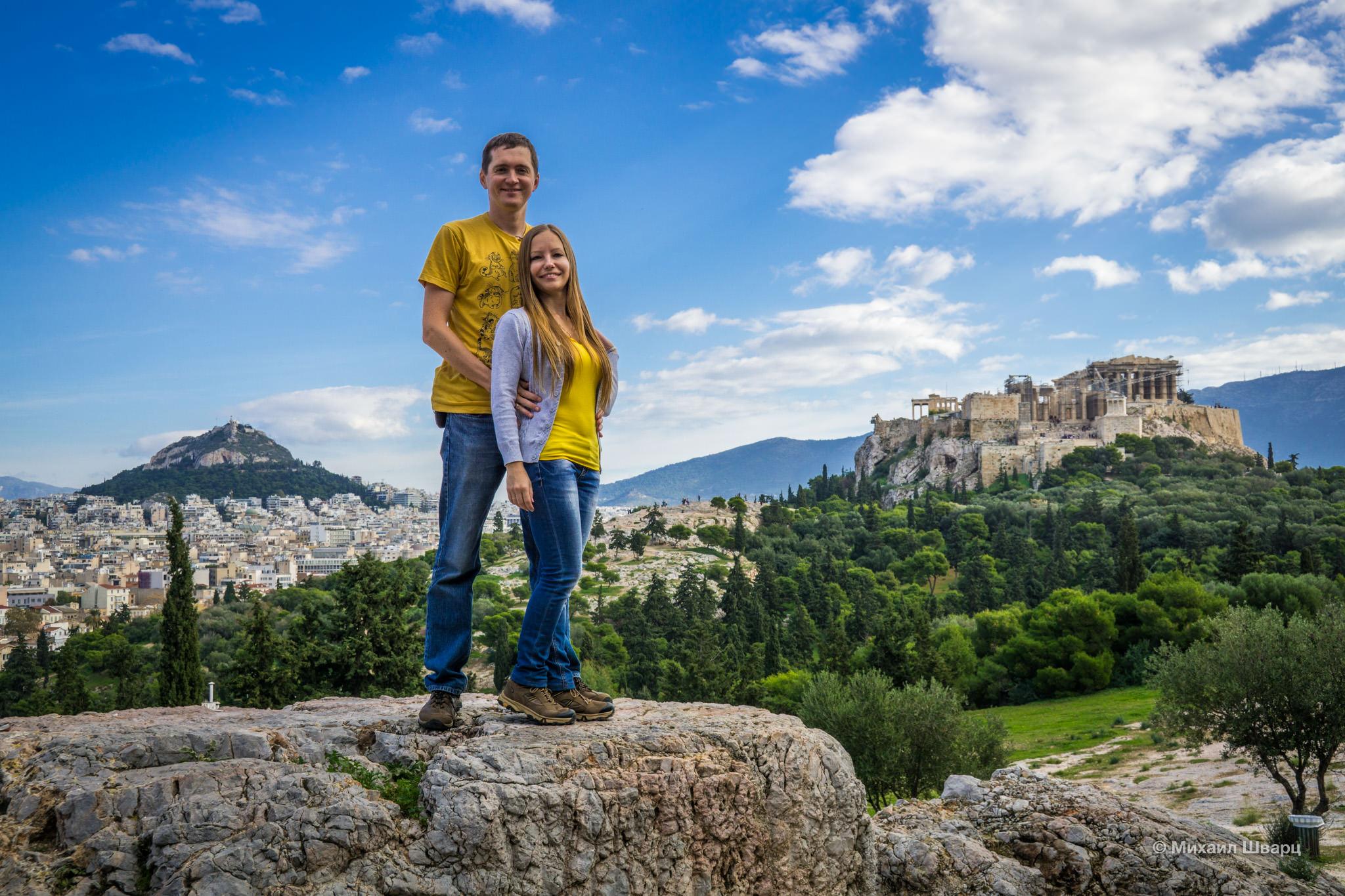 Чё там в Афинах? часть 1