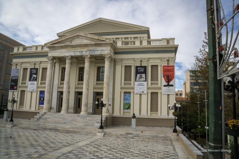 Театр Пирея