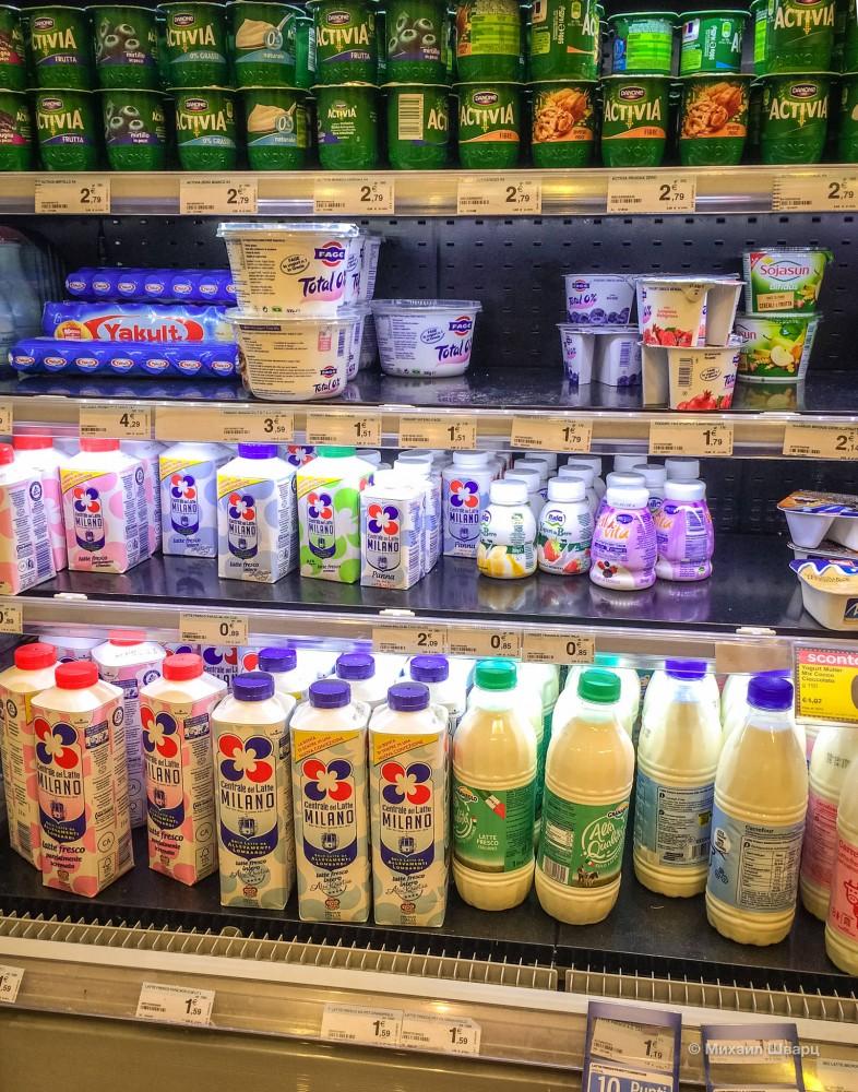 Молоко по €1,19