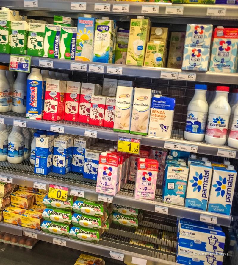 ультра пастеризованное молоко по €0,69