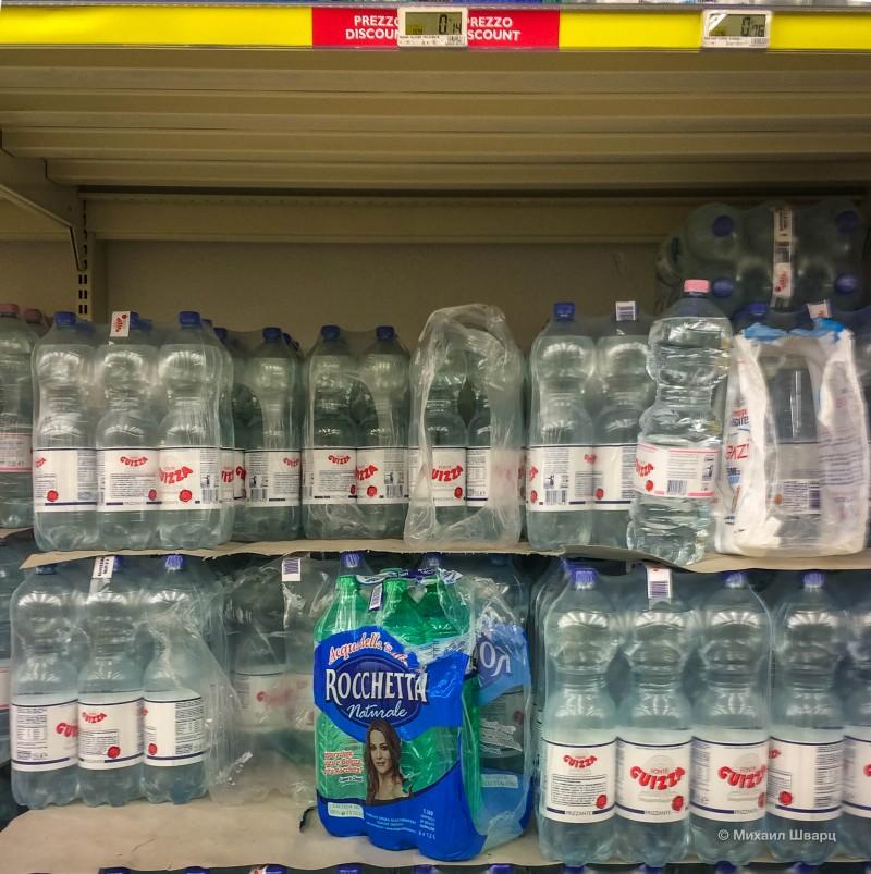 Вода по 1,5л