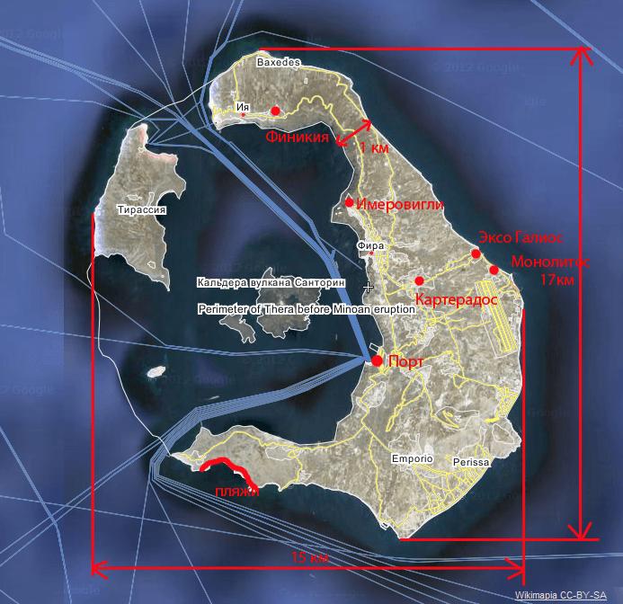 Группа островов Санторини из архипелага Киклады