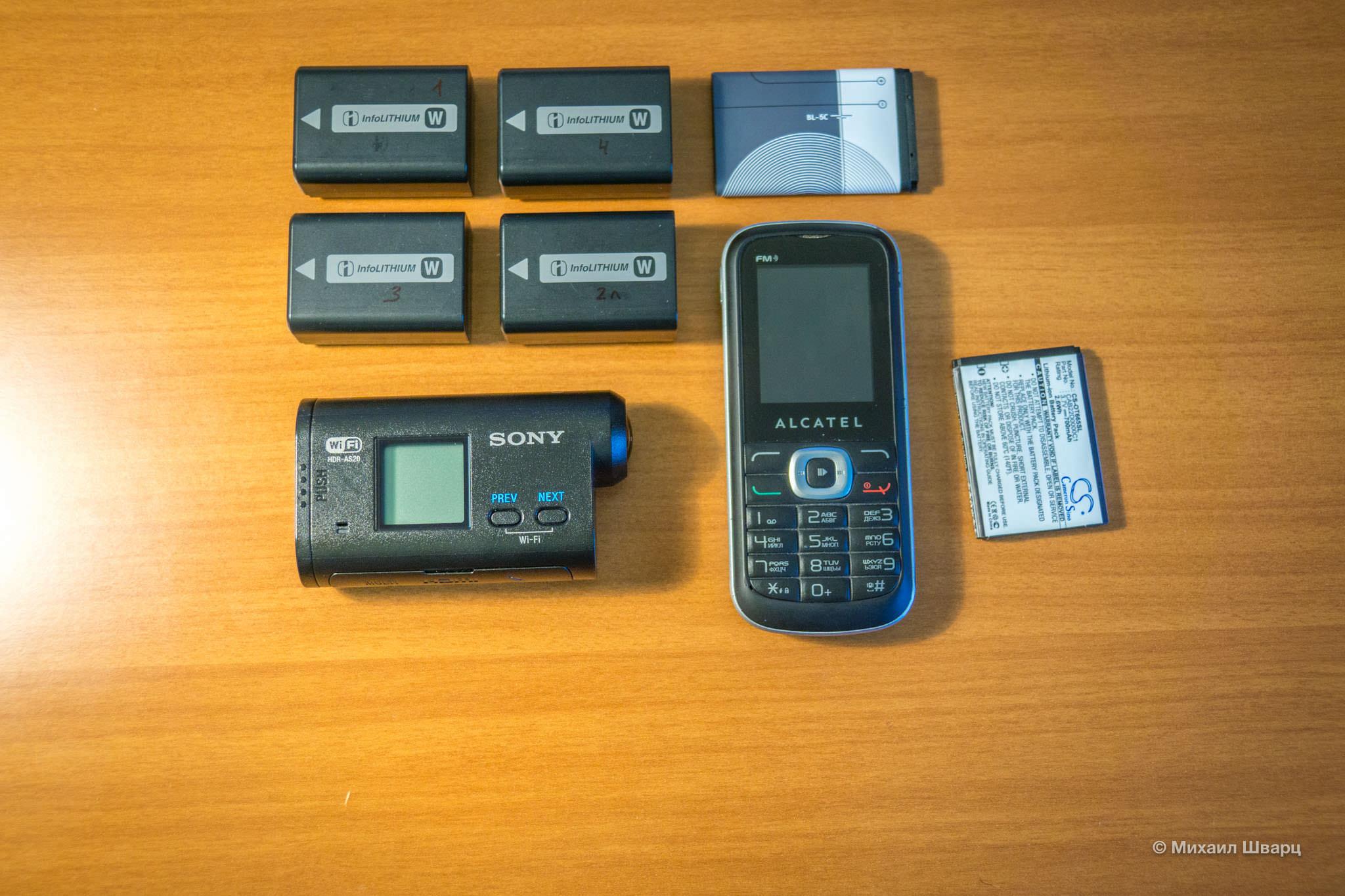В самолетах запретят провозить аккумуляторы для мобильных и камер?