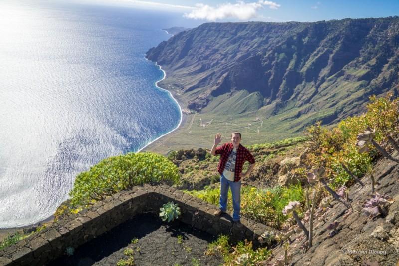 Лучшие смотровые острова Эль Иерро