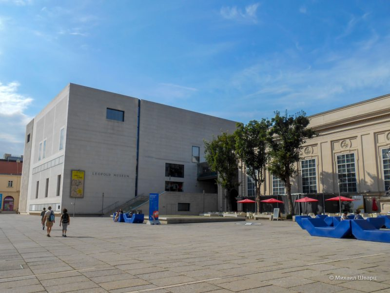 Музей Леопольда (Leopold Museum)