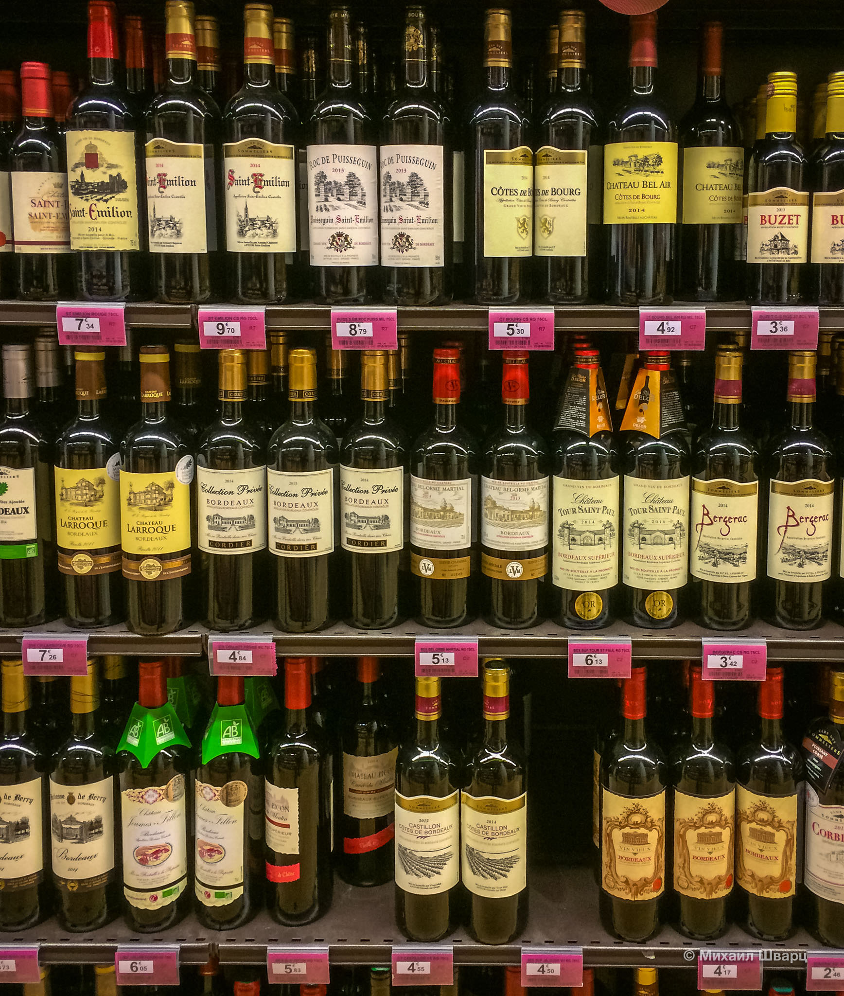 Цены на продукты во Франции в 2017
