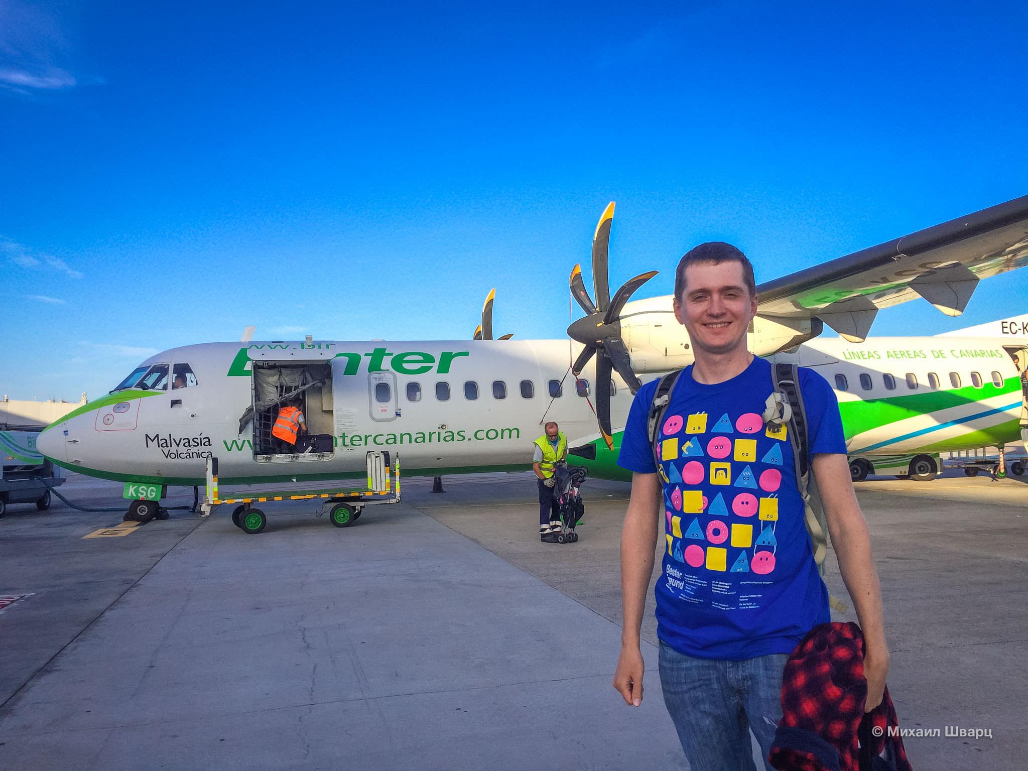 Хочу не знаю куда, но подешевле – ищем дешевые авиабилеты