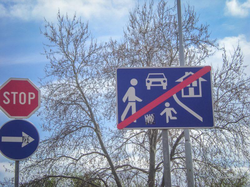 В парке встречаются знаки для размышления, для любознательных путников