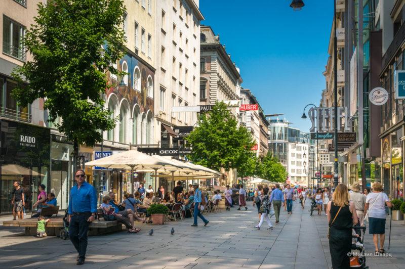 Марияхильферштрассе (Mariahilfer Straße)