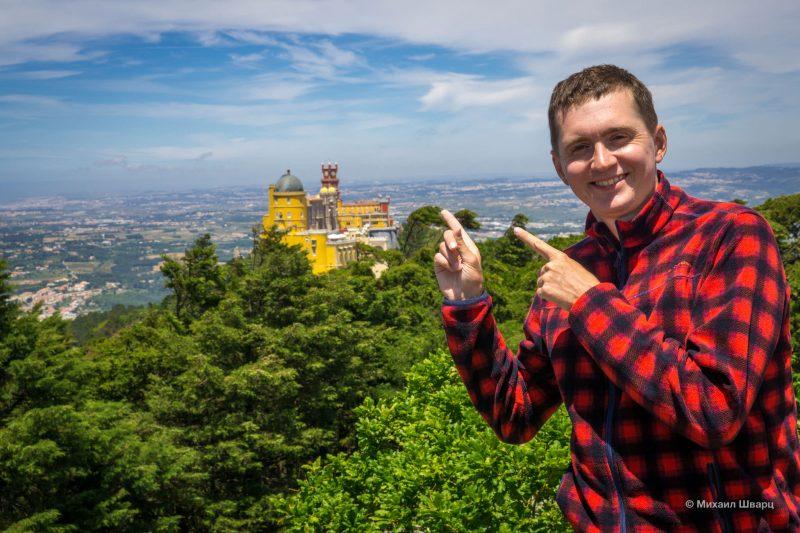 Португалия день 5. Синтра, Дворец Пена и Замок Мавров