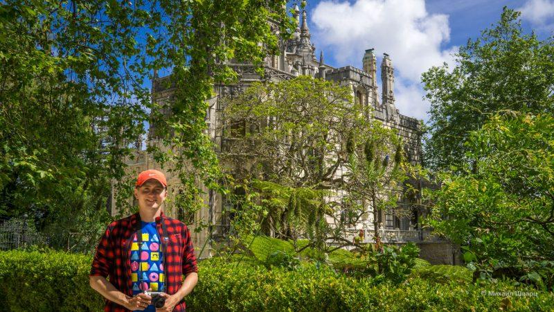 Португалия день 6. Мыс Рока, дворцы Монсеррати и Регалейра, монастырь Капуцинов