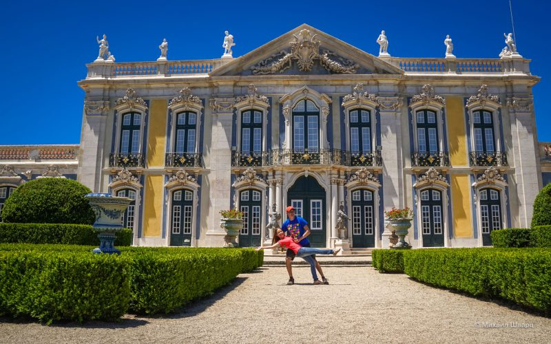 Португалия день 7. Дворец Келуш, Кашкайш
