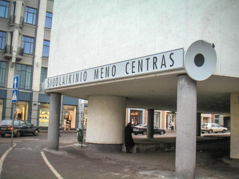 Центра Современного Искусства