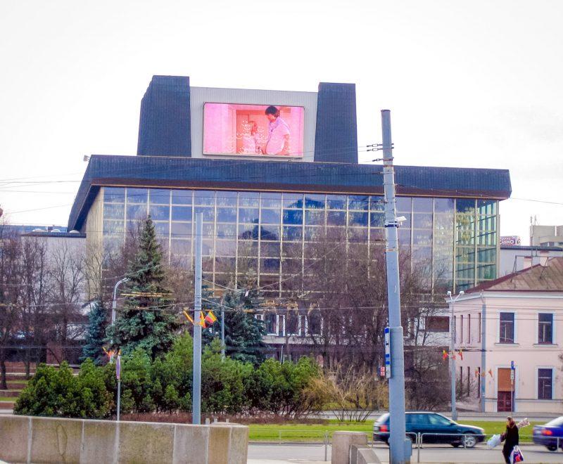 Литовский национальный театр оперы и балета