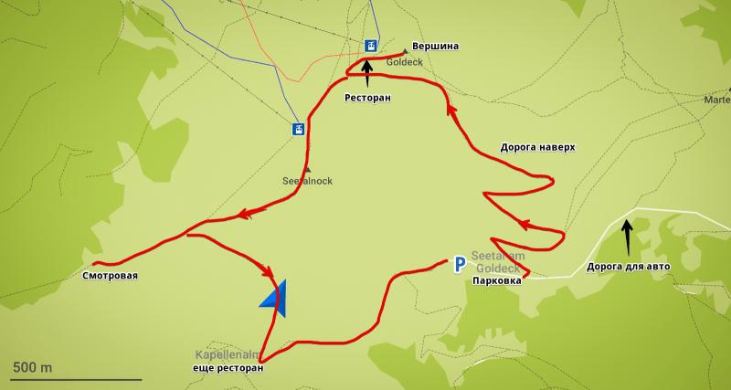 Панорамная дорога Гольдек 11