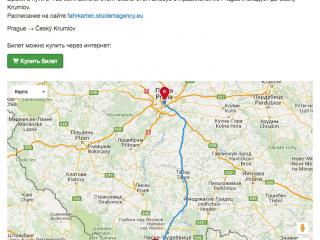 Новая функция на сайте – составление маршрута