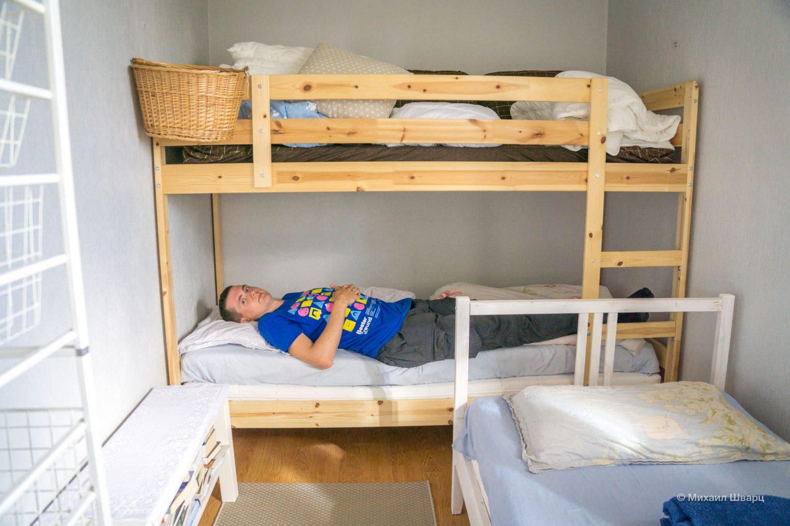 3 спальных места