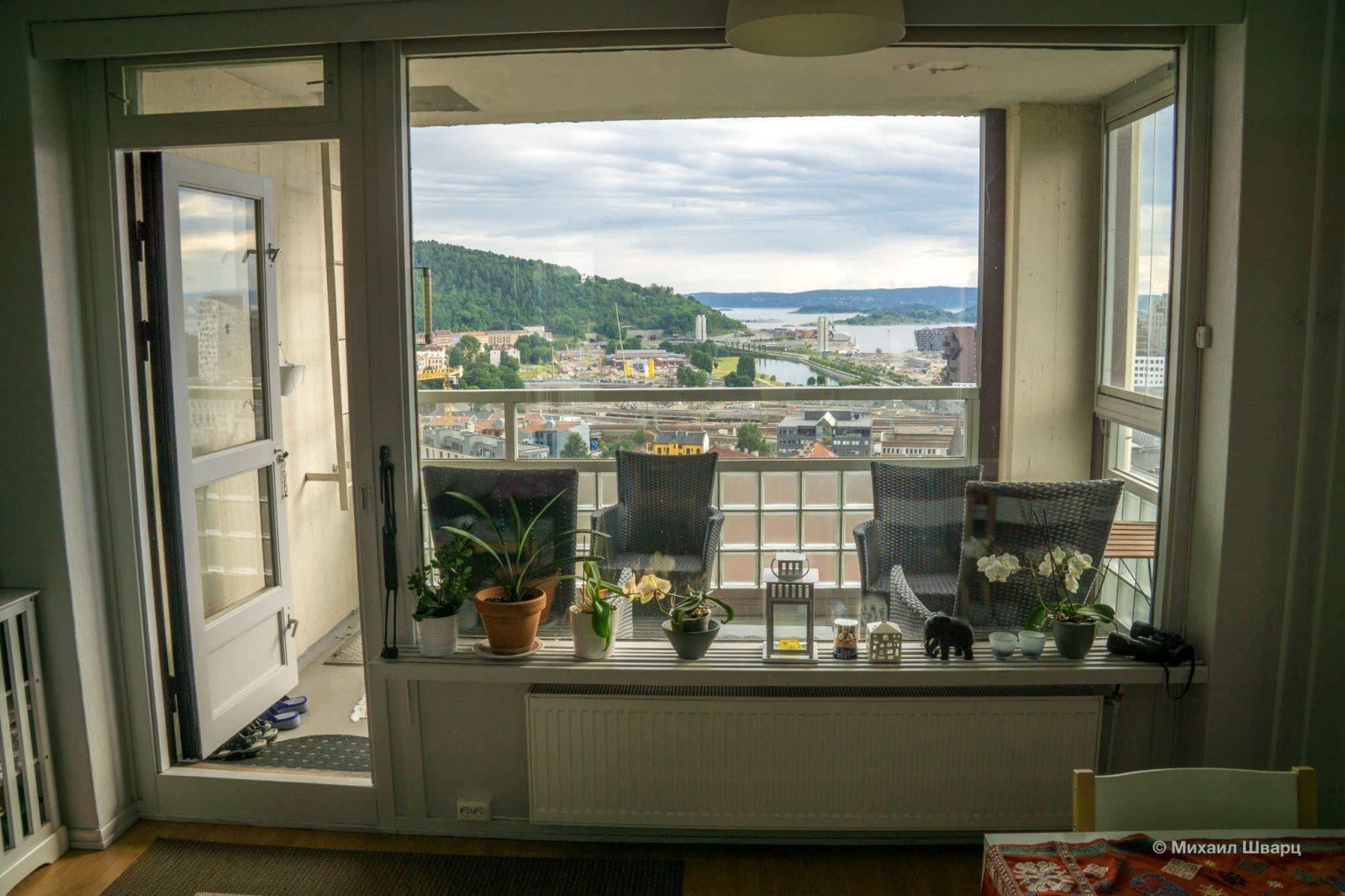 Панорама из квартиры