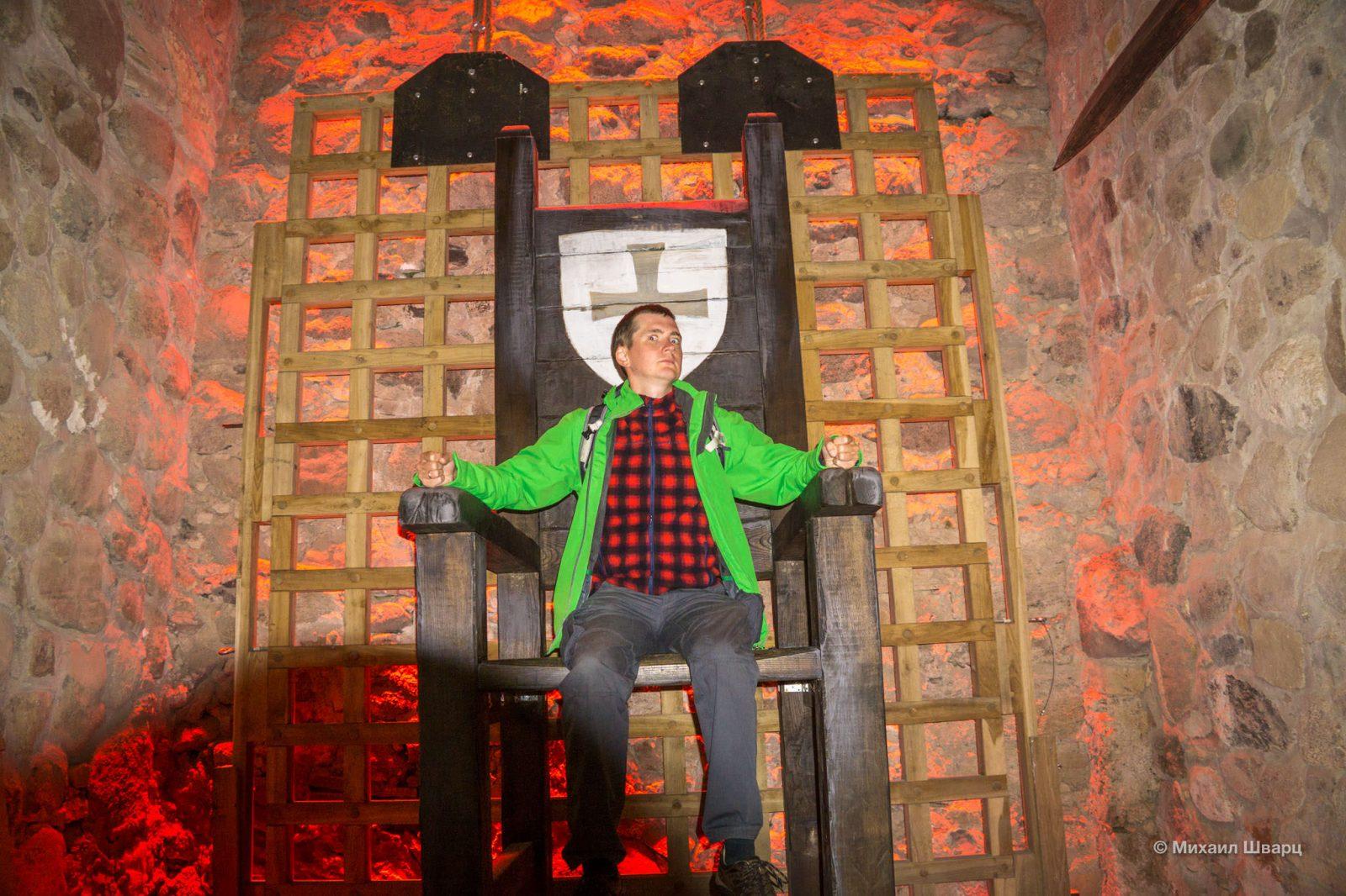 Сижу на троне