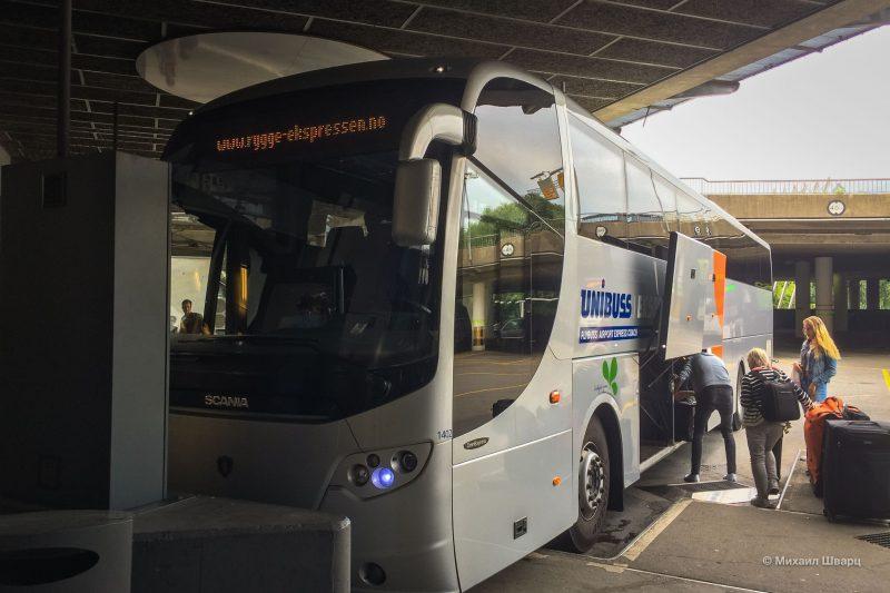 Дорогущий автобус