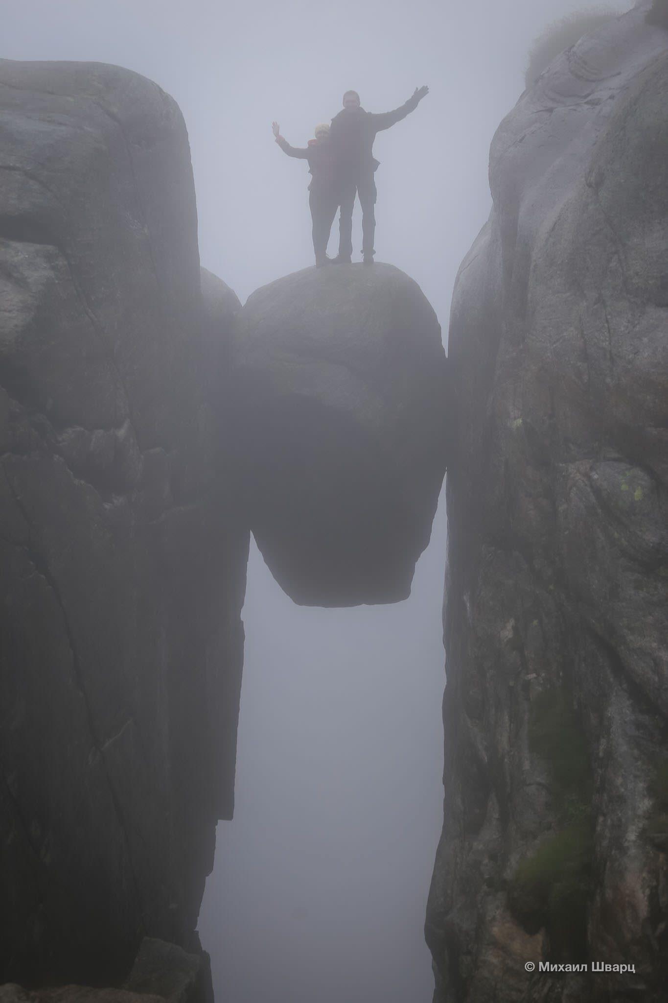 Пришли на Кьёраг, а там туман