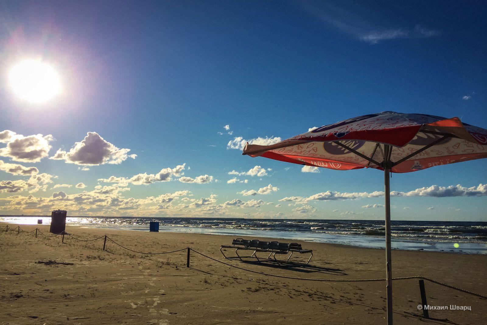 Пляж тоже отличный