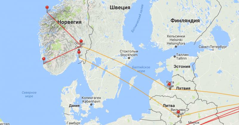 План перелетов в Норвегию