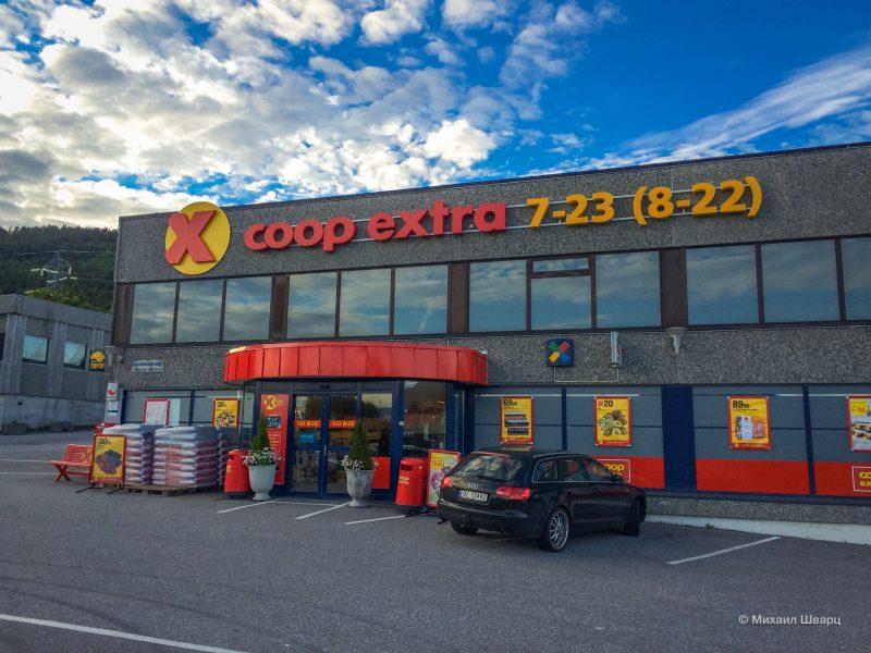 Супермаркет в Норвегии