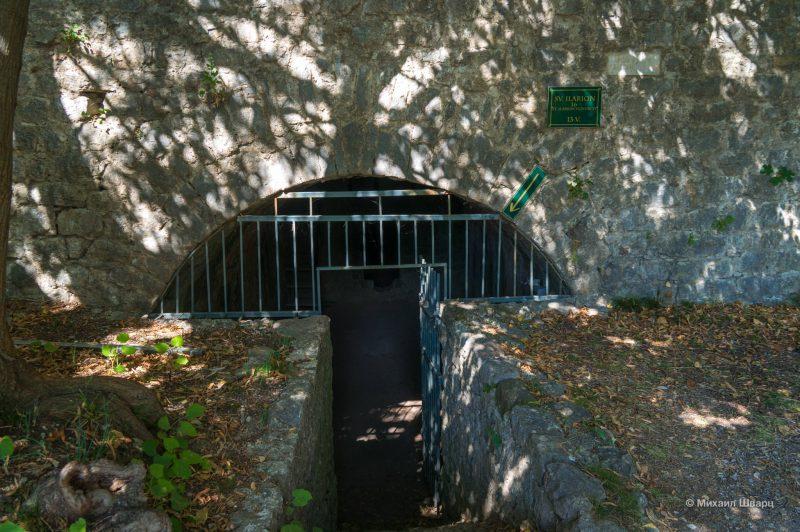 Подземная церковь Св. Иллариона