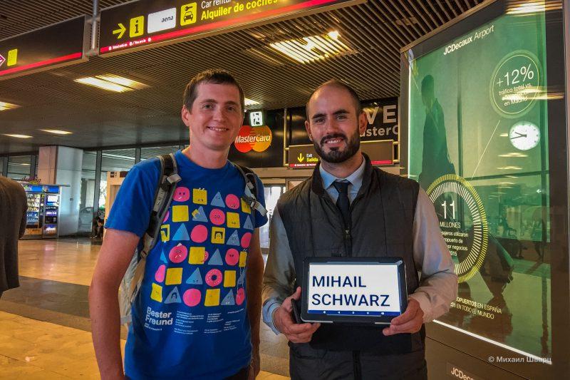 Kiwitaxi встретили в аэропорту с табличкой