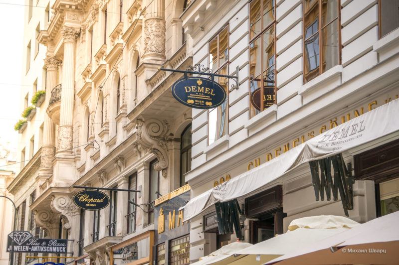 кафе Демель (Demel Cafe