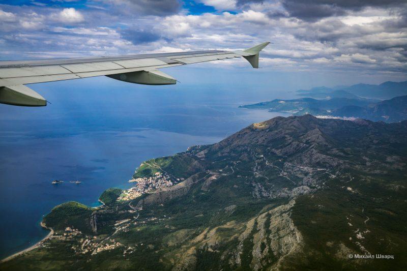 Летим над Черногорией